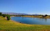 Lakeside Park Tucson