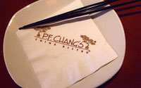 PF Chang's Restaurant